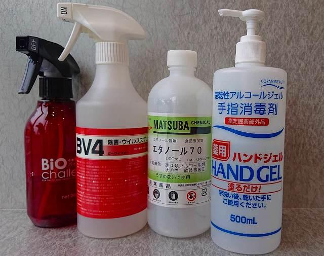 美容室内のコロナ対策1